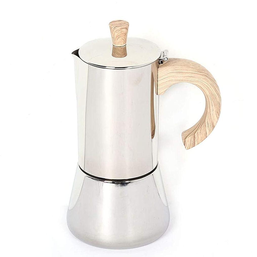 アベニュー周り主権者簡単操作 コーヒーメーカーポットアルミモカエスプレッソパーコレーターポットコーヒーケトルカフェテラエスプレッソパーコレーターコンロコーヒーメーカー プレゼント
