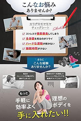 orkis【正規店】トリプルビーBBBHMBダイエットサプリクレアチン配合30包1ヶ月分日本製単品