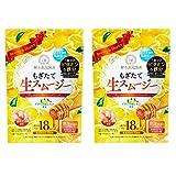 【公式】酵水素328選 もぎたて生スムージー 2袋セット(はちみつレモンジンジャー味)