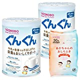 和光堂 フォローアップミルク ぐんぐん 粉ミルク [満9ヶ月頃から3歳頃] 830g×2缶 ベビーミルク (おまけ付き)