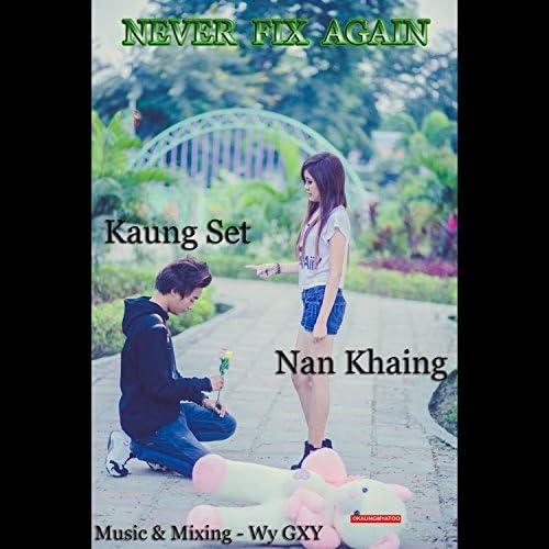 Kaung Set feat. Nan Khaing
