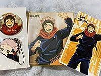 呪術廻戦 虎杖悠仁 缶バッジ ラバスト 色紙 ポストカード