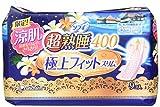 ソフィ 超熟睡ガード 極上フィットスリム涼肌400 1パック9枚