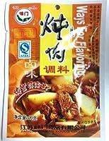味門 煮肉調料 味门炖肉卤味调料 Ways of Flavoring 20g