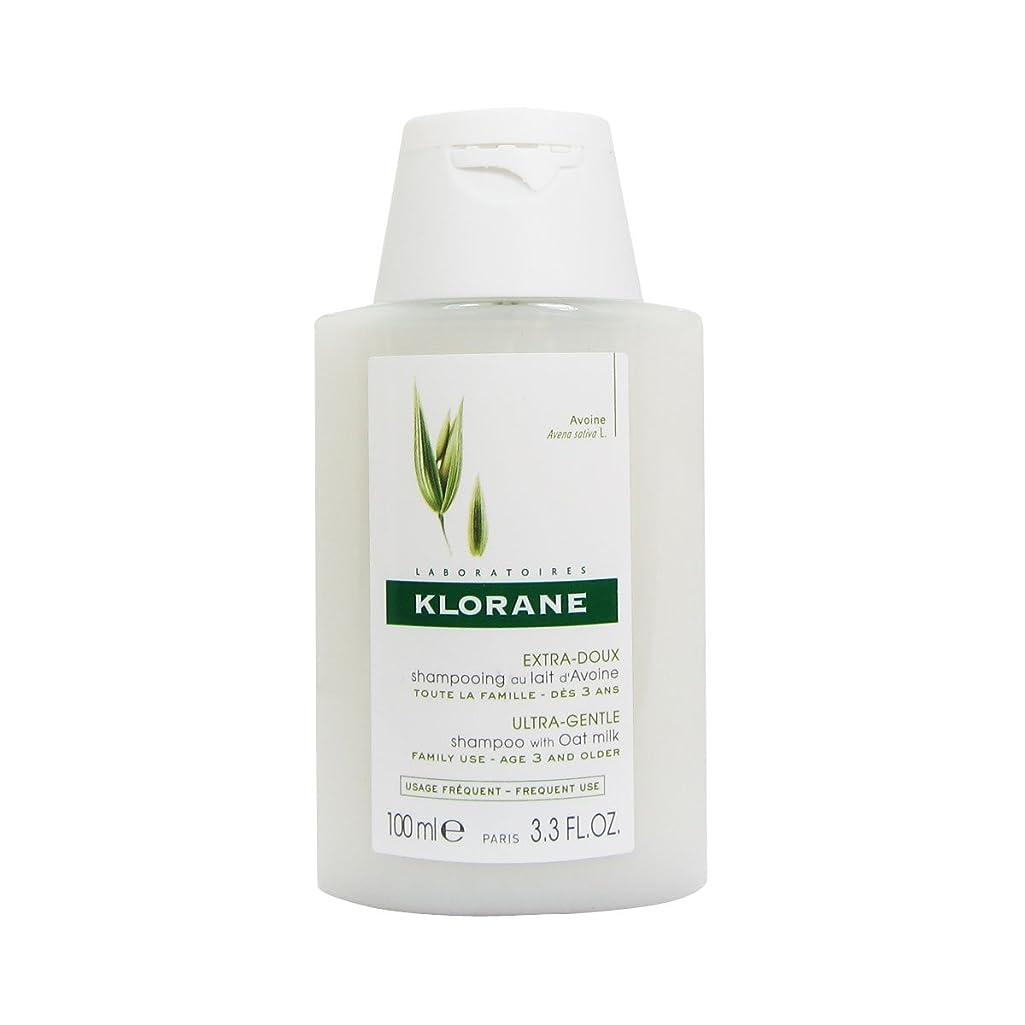 乙女黙認する印刷するKlorane Shampoo With Oat Milk 100ml [並行輸入品]