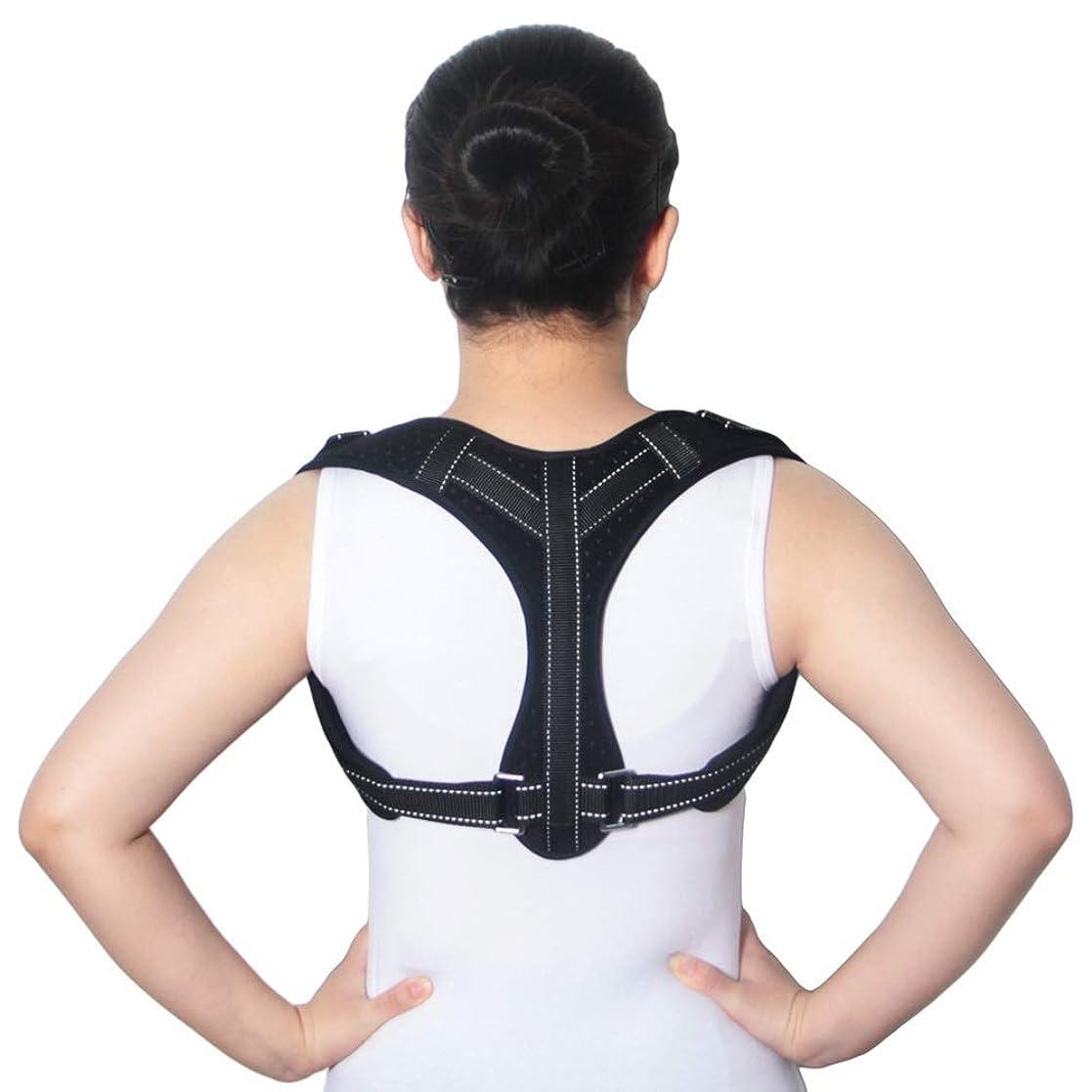 フラッシュのように素早くアルファベットデコレーションハンプバック矯正ベルト調整用鎖骨ベルト成人用ユニセックス通気性姿勢矯正姿勢訓練装置