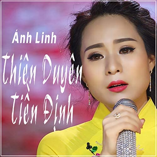Anh Linh