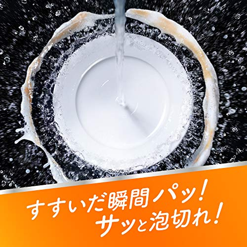 【大容量】キュキュット食器用洗剤ピンクグレープフルーツ詰め替え大容量1380ml