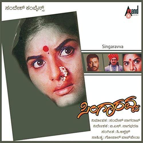 B.Jayashree feat. K. S. Chithra, C.Ashwath, M. D. Pallavi, Vrinda & Basalingayya Hiremat