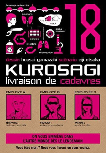 Kurosagi T18: Livraison de cadavres