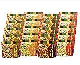 永谷園 フリーズドライご飯 4種(20食) 5年保存 災害時用 保存食セット