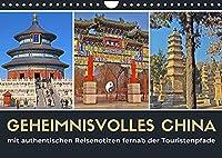 Geheimnisvolles China 2022 (Wandkalender 2022 DIN A4 quer): Eine China Abenteuerreise von Peking in die Provinz Henan. (Monatskalender, 14 Seiten )