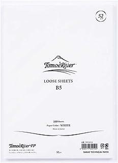 Tomoe River FP Loose Sheet, 6.93 x 9.84 (B5-Size), 100 Sheets/Pack, White (TMR-B5P-W)