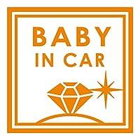 imoninn BABY in car ステッカー 【シンプル版】 No.26 ダイアモンド (オレンジ色)