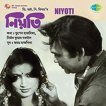 Niyoti (Original Motion Picture Soundtrack)