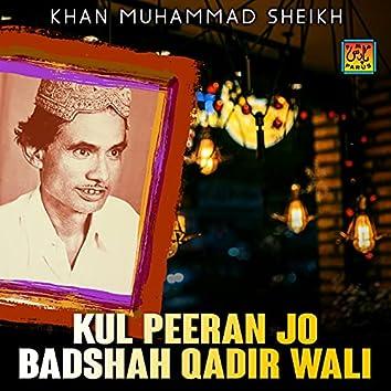 Kul Peeran Jo Badshah Qadir Wali