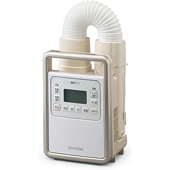 アイリスオーヤマ ふとん乾燥機 ハイパワーシングルノズル (まくら乾燥袋 アロマケース付き) KFK-301