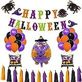 WSKRNGEY Party Luftballons,Halloween Schreiben Ziehen Flagge Fahne Set Lila Orange Kürbis Ballon Dekoration Eule Assistenten Quaste Eingestellt