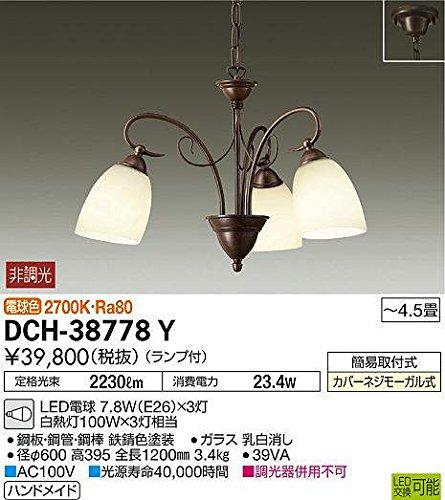 大光電機(DAIKO) LEDシャンデリア (ランプ付) LED電球 7.8W(E26)×3灯 電球色 2700K DCH-38778Y