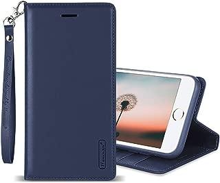 iPhone 7 / 8 ケース 手帳型 アイフォン7 / 8 ケース カバー 財布型 横開き PUレザー 軽量 超薄型 耐衝撃 スタンド機能 ストラップ カード収納 全面保護(iPhone 7/8, Blue)