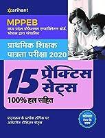 15 Practice Sets MPPEB Prathmik Shikshak Patrata Pariksha (Primary School TET) 2020