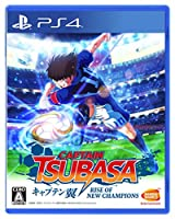 PS4&Switch用サッカーアクション「キャプテン翼 RISE OF NEW CHAMPIONS」8月発売