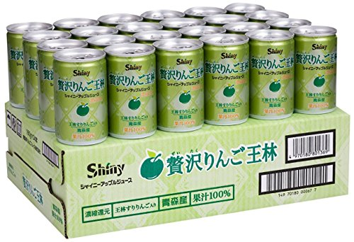 青森県りんごジュース シャイニー 贅沢りんご 王林 160g缶×24本入×(2ケース)