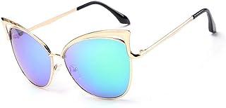 ece4f33e17 Personalidad Ojos de Gato Gafas de Sol Gafas Casuales Gafas de Sol para  Mujer Lentes