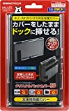 GAMETECH Nintendo Switch Crystal Hard Back Clear Cover - You Can Plug It Into The Dock With The Case Attached.