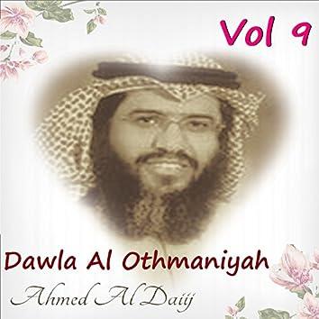 Dawla Al Othmaniyah Vol. 9 (Quran)