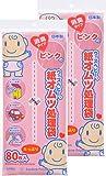 ウィズベビー 使用済み ベビー紙オムツ ピンクの処理袋 消臭タイプ 80枚×2個 (160枚) 袋の大きさ (横23cm×縦33.5cm)