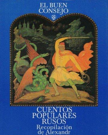 EL BUEN CONSEJO Cuentos Populares Rusos [German] 5050001749 Book Cover