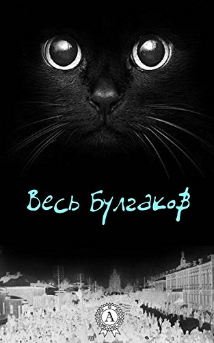 ???? ???????? (Russian Edition)