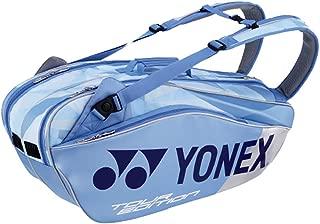 Yonex Bag 9826 LX Pro Racquet Bag (Clear Blue)