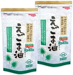朝日 えごま油 3g×30包 ×2セット