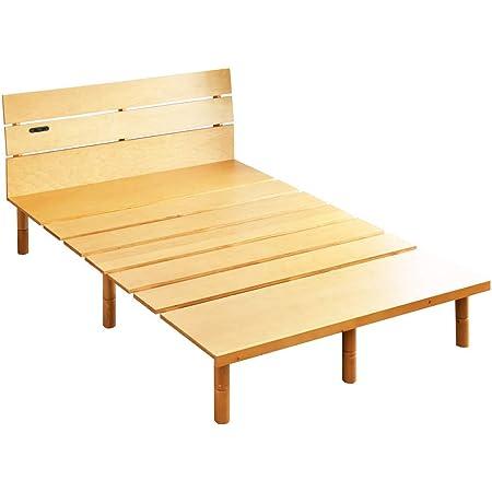 タンスのゲン すのこ式ベッド セミダブル 幅120cm 【ベッドフレーム単品】 高さ3段階調節 天然木 2口コンセント付き ステージベッド ナチュラル 49600031 07AM (72952)