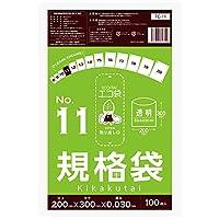 ポリ袋 ヨコ20cm×タテ30cm 厚み0.03mm 透明 キッチンポリ 規格袋 11号 1,000枚入 Bedwin Mart
