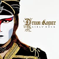 Girls' Rock by Demon Kogure (2007-01-24)