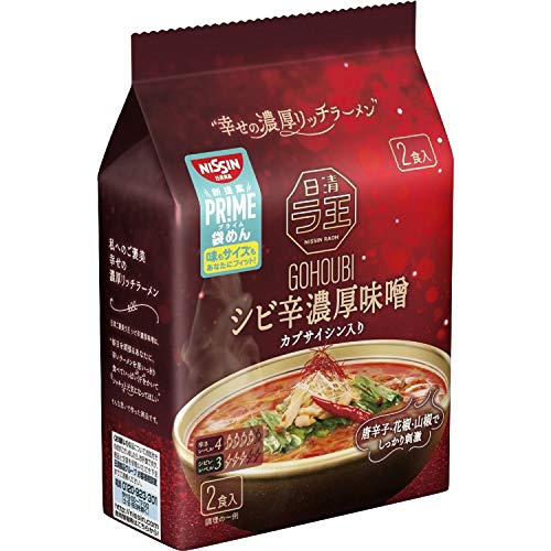 日清食品 ラーメン 日清食品 日清ご褒美ラ王 袋麺 シビ辛濃厚味噌 2食パック 1セット(6袋)