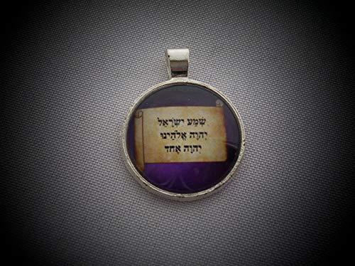 Shema Yisrael Israel YHVH Elohenu YHWH Echad Hebrew Text Pendant Necklace