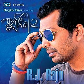 Suhasini 2 (feat. Sajib Das)