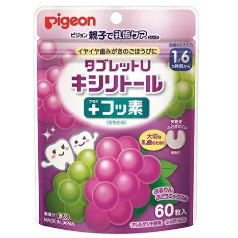 タブレットU キシリトール+フッ素 ぶどうミックス味 60粒 【2個セット】