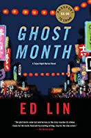 Ghost Month (A Taipei Night Market Novel)