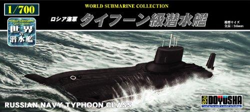 (U-Boot-Sammlung von Kunststoff 1/700 Welt) Russische Marine-U-Boot Typhoon-Klasse