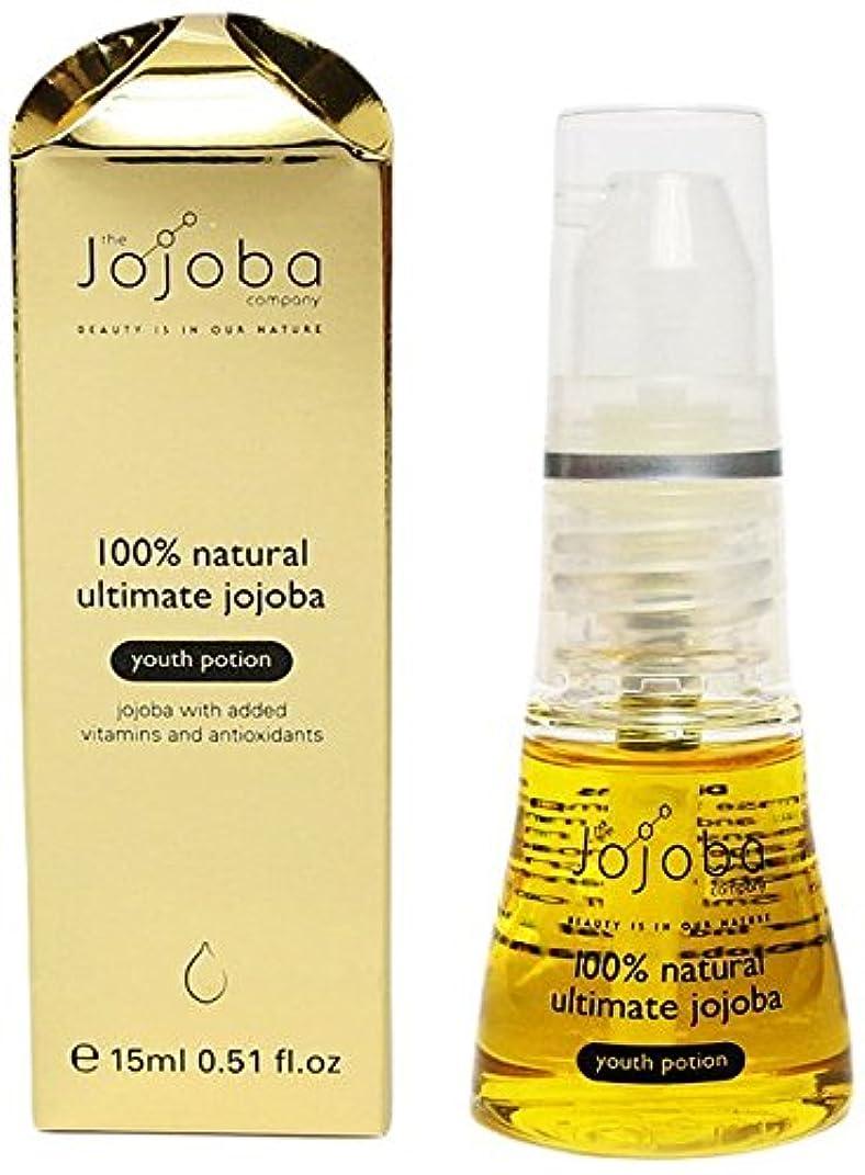 哀れなテニス消費者ホホバカンパニー(The Jojoba Company)  アルティメイトセラムオイル(美容オイル) 15ml