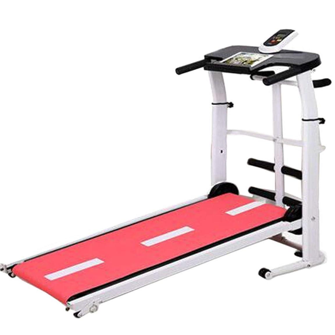 エキサイティング見分けるバウンドウォーキング?ランニングマシーン トレッドミル折りたたみ機械トレッドミル多機能腹筋ランニングマシン (Color : Pink, Size : 120*59*19cm)