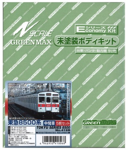 418B Five Tokyu 8500 system adding-a-car-to-a-train middle (japan import)