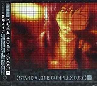 Ghost in the Shell Stand Alone Complex O.S.T.+