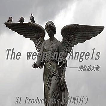 哭泣的天使