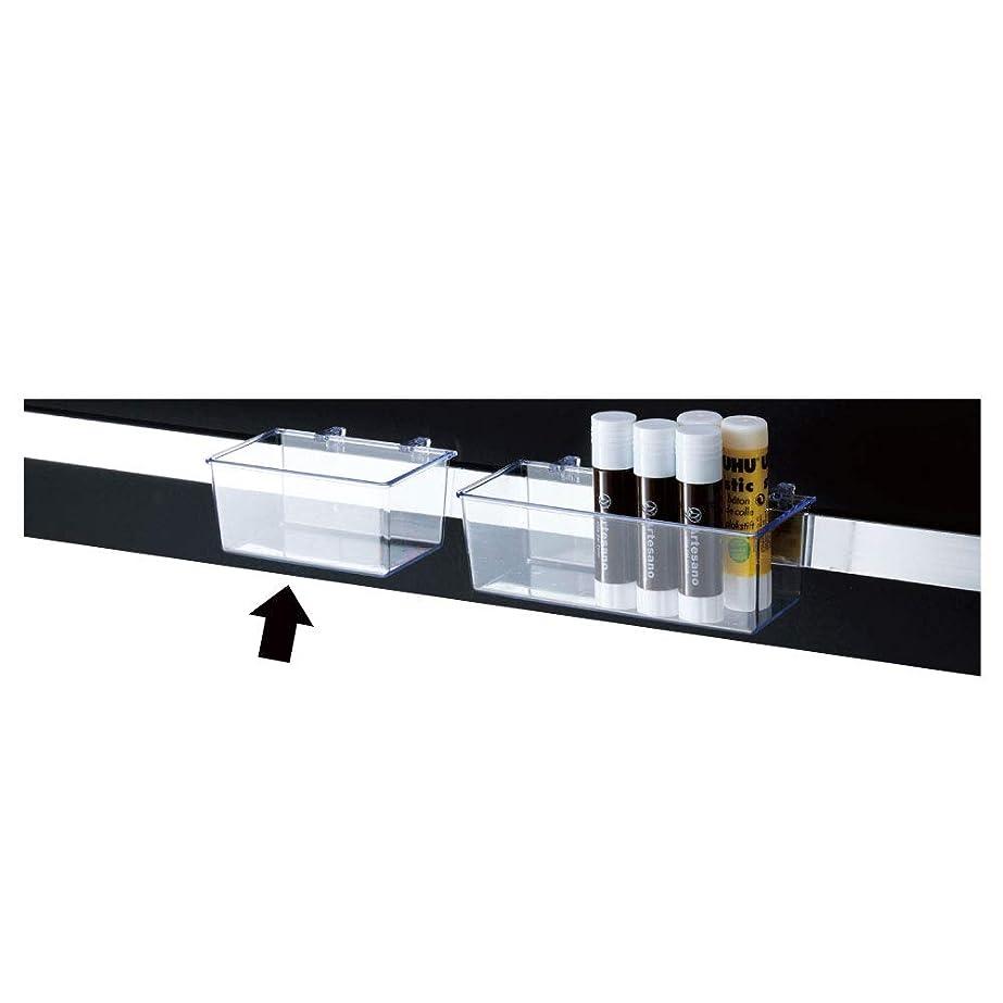 コンパス熱帯の提供する角バー ネット 樹脂 ディスプレイボックス 小 什器 オリジナル オプション